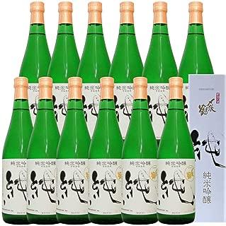 〆張鶴 純 純米吟醸 720ml/12本 限定 新潟 宮尾酒造ブランド 1本ずつ箱入 出荷は2/10より順次発送