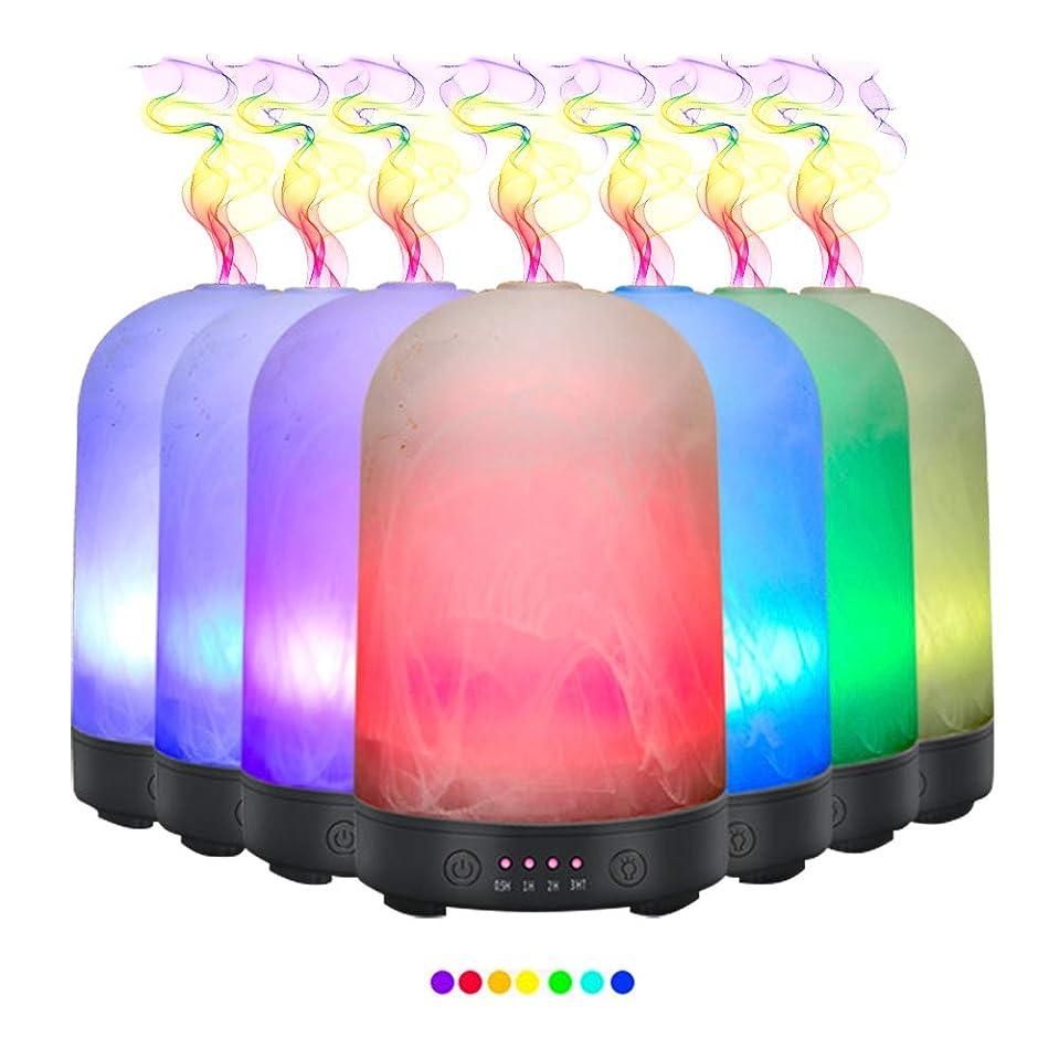 適度にプラグ吹雪エッセンシャルオイル用ディフューザー (100ml)-3d アートガラスミストランプアロマ加湿器7色の変更 LED ライト & 4 タイマー設定、水なしオートシャットオフ