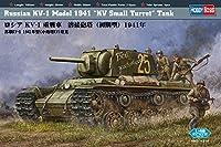 ホビーボス 1/48 ロシアKV-1重戦車 溶接砲塔 初期型 1941年 プラモデル
