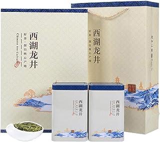 山の奥 中国茶 工芸茶 西湖龍井茶 2019新茶 緑茶茶葉 早春 明前茶 中国緑茶の代表茶 トップクラス雨前龍井茶 2缶/各50gプレゼントセット は濃い香りで泡に強いです ノンカフェイン 無農薬 原産地 天然野生栽
