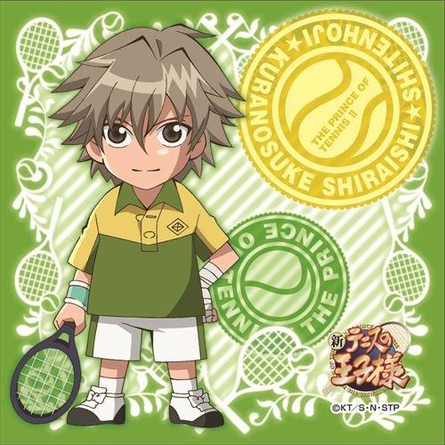 Asciugamano Petit Shiraishi Kuranosuke New Prince of Tennis (japan import)