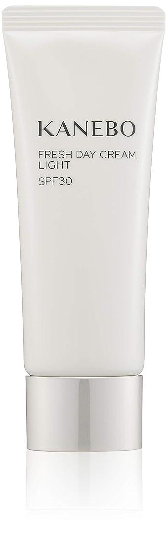 ハブ遮る遮るKANEBO(カネボウ) カネボウ フレッシュ デイ クリーム ライト SPF30/PA+++ クリーム