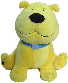 Kohls T-Bone from Clifford Plush Yellow Dog