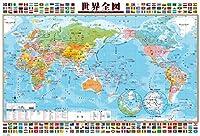 300ピース ジグソーパズル 世界全図 ラージピース(49x72cm)