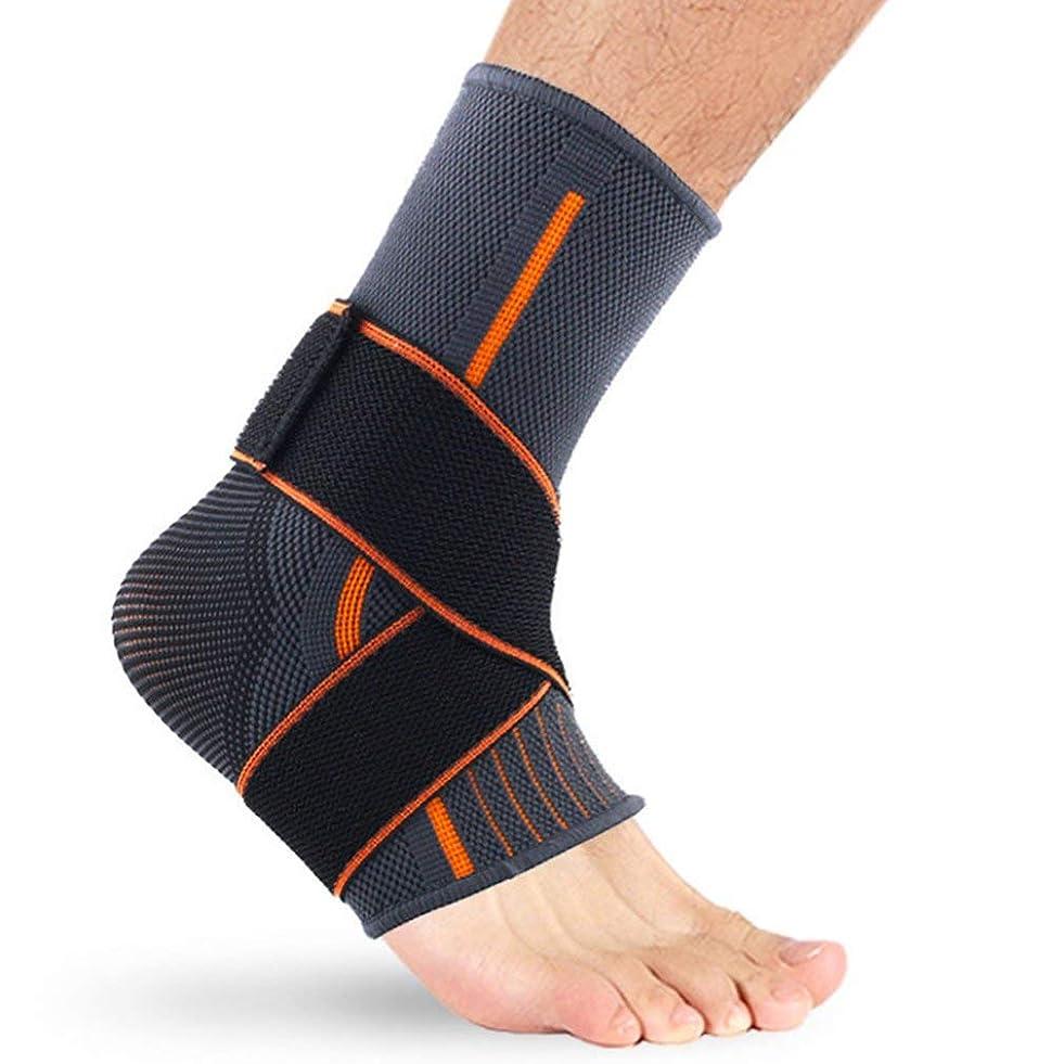 笑パーク静める足首装具サポート、足装具安定装置、弾性スポーツ足首サポート快適なナイロン保護スポーツ足首装置