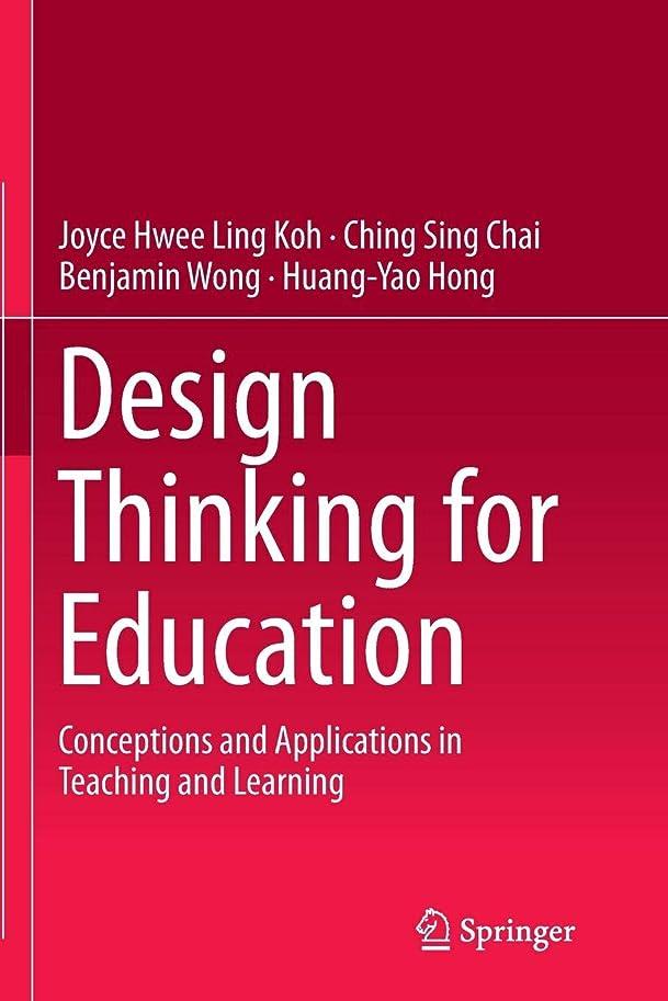 縮約引き受ける模倣Design Thinking for Education: Conceptions and Applications in Teaching and Learning