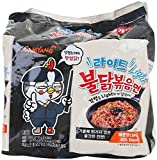 Samyang Hot Chicken Buldak Light Korean Fire Noodles 5x110g (Lebensmittel & Getränke)