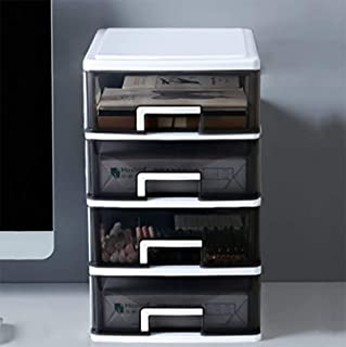 収納ボックス 卓上 引き出し 収納ケース 四段 小物整理 プラスチック 透明 文房具 化粧品 事務用品 文書 大容量 オフィス 家庭 学校