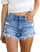 Women's Sexy Stretchy Fabric Hot Pants Distressed Denim Jean Shorts