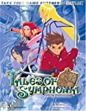 Tales of Symphonia(tm) Official Strategy Guide by Dan Birlew (15-Jul-2004) Paperback - Brady Games; 1 edition (15 July 2004) - 15/07/2004