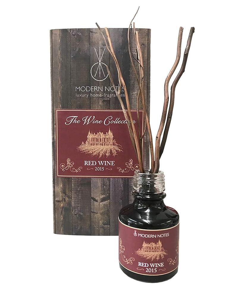 意図オデュッセウス五MODERN NOTES ワインコレクション リードディフューザーミニ 2015 RED WINE 90mL