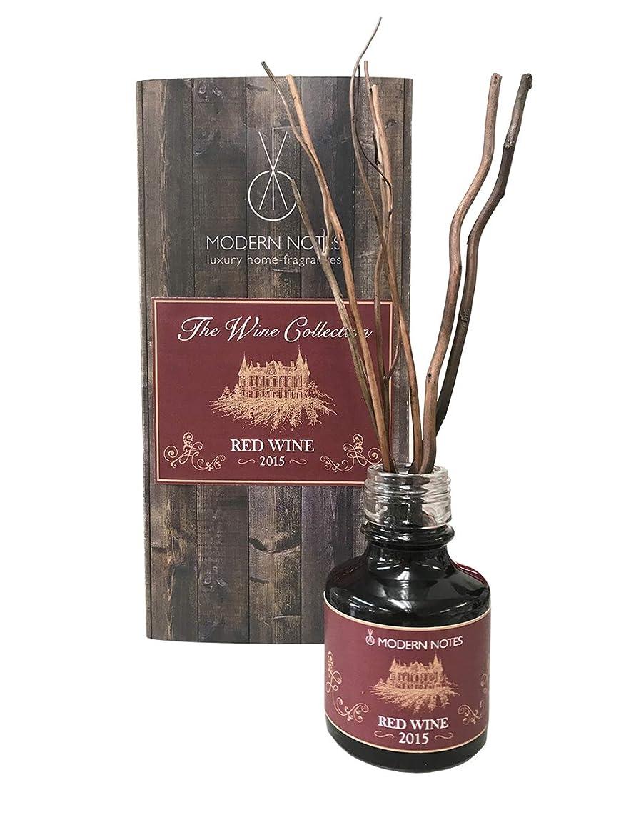 幅厳安西MODERN NOTES ワインコレクション リードディフューザーミニ 2015 RED WINE 90mL