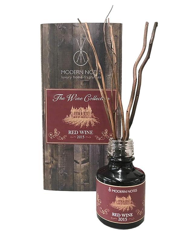 変形貫通するプレゼントMODERN NOTES ワインコレクション リードディフューザーミニ 2015 RED WINE 90mL