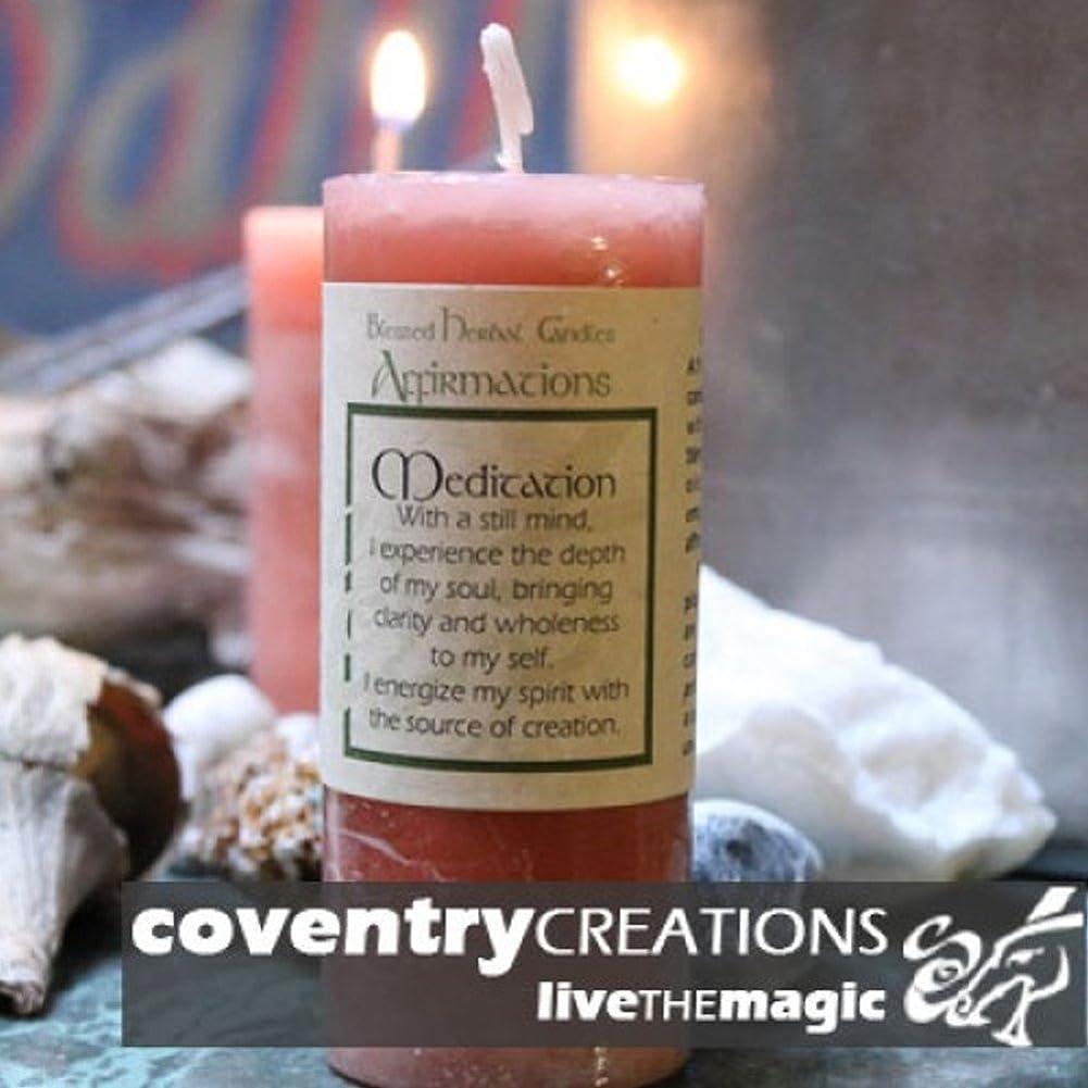 悲しいトリクル鳴り響くAffirmation - Meditation Candle by Coventry Creations