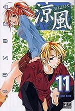 Suzuka 11 de Seo Kouji