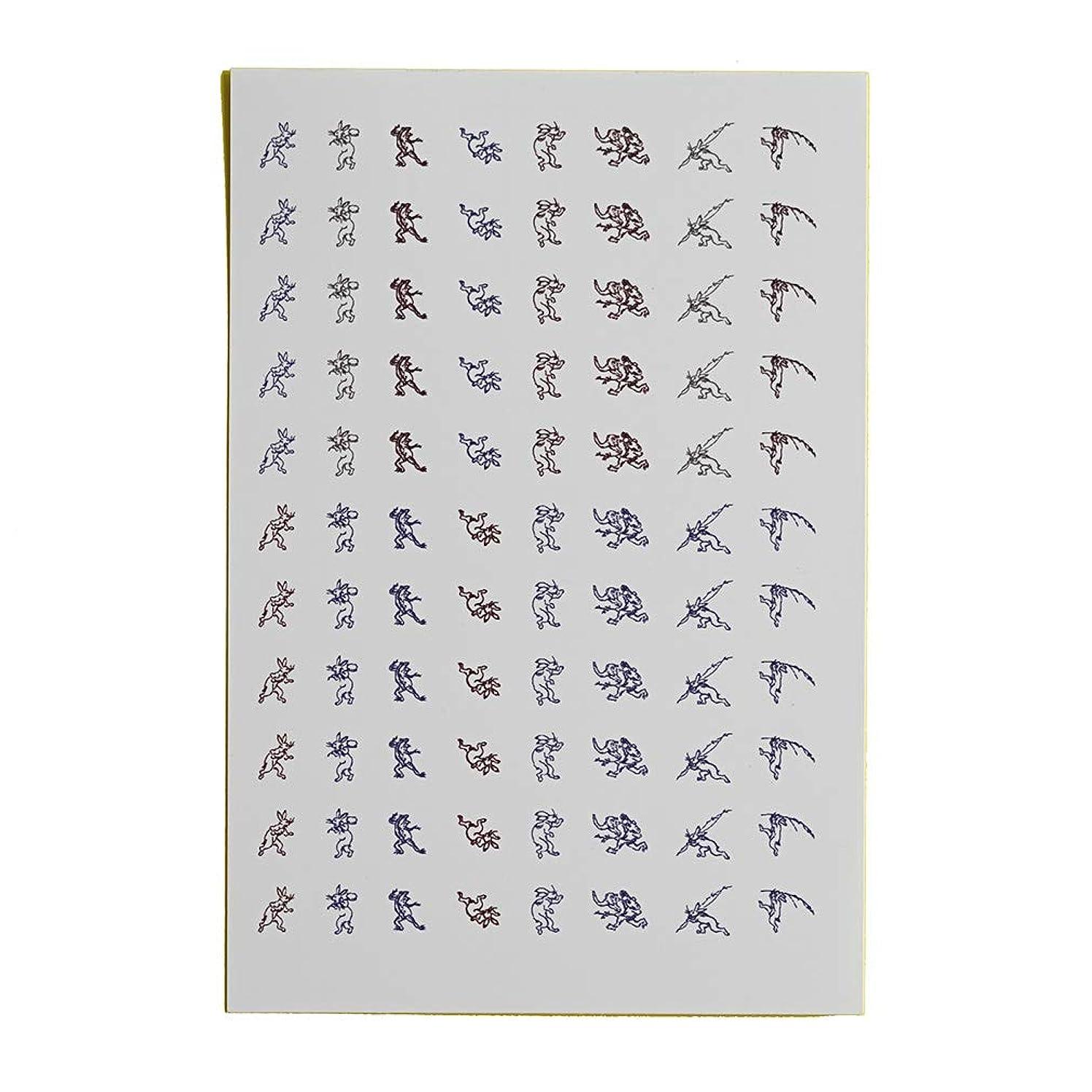慎重素晴らしい良い多くのインストラクター「鳥獣戯画」 ネイルシール