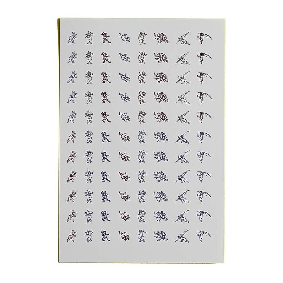 脊椎貞ロゴ「鳥獣戯画」 ネイルシール