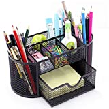 MONBLA Desk Supplies Organizer Multi-functional Stationery Caddy Mesh Oval Pencil Holder D...