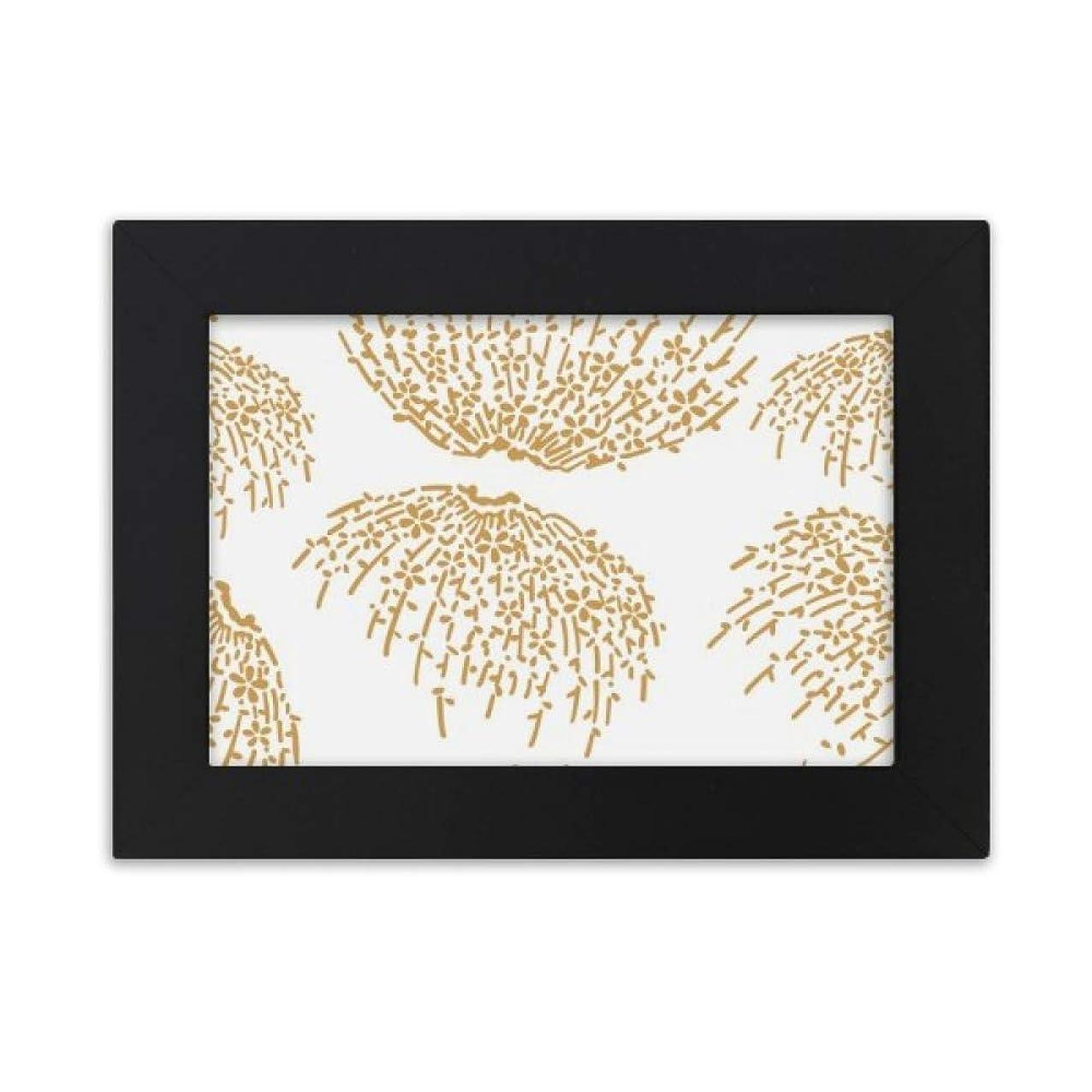 リットルオーナー護衛白秋の日本文化 デスクトップフォトフレーム画像ブラックは、芸術絵画7 x 9インチ