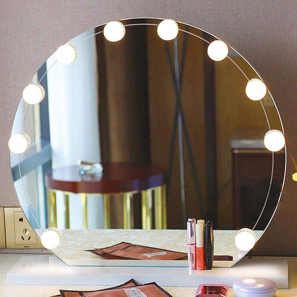 むき出しライド限定tiktok 女優ミラーライト 10個LED電球 USB給電 調光可能 ひもの長さも調整でき 化粧鏡ライト 10W 省エネ 取り付け便利 化粧台 美容室などに適用