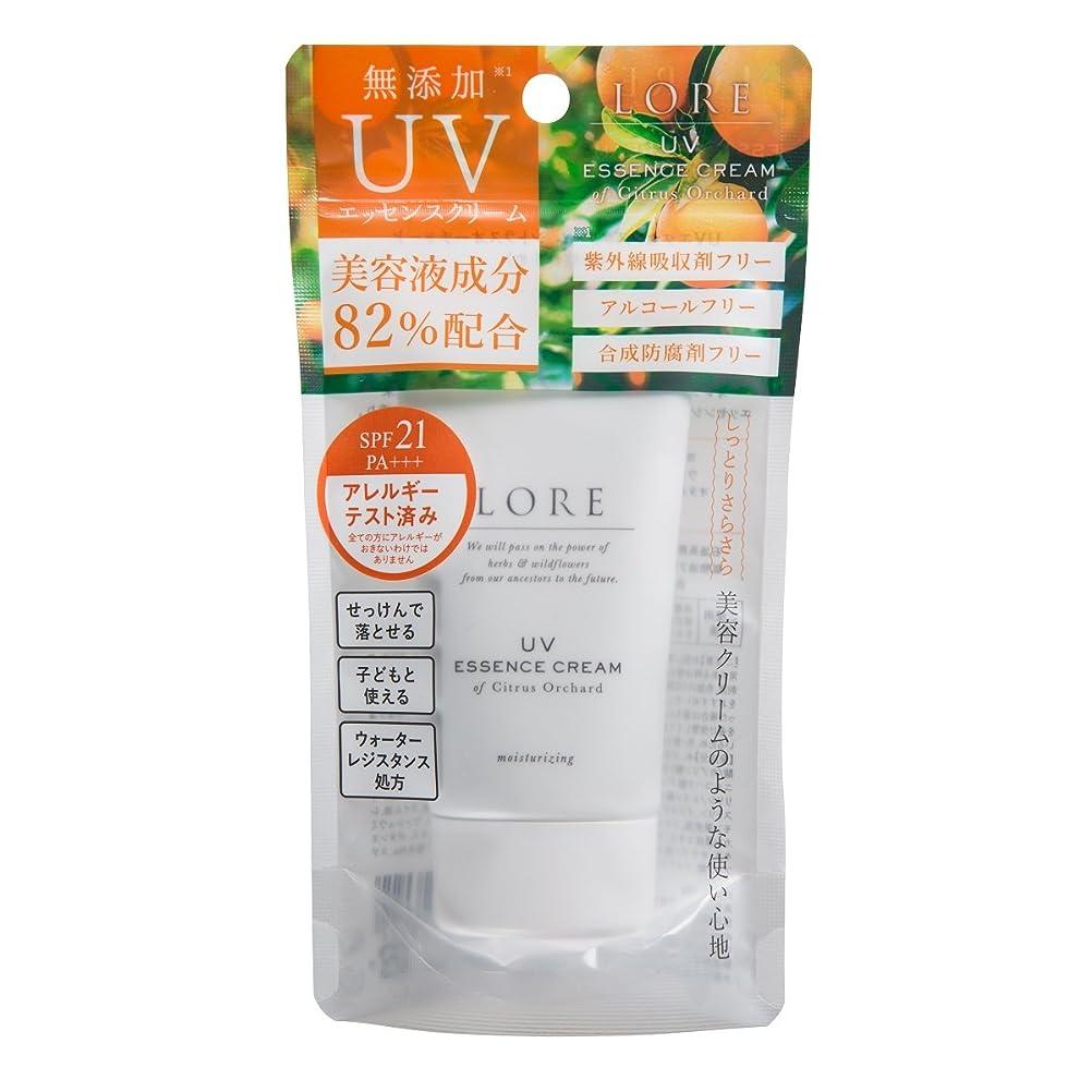芝生暗い正確なローレ UV エッセンスクリーム シトラスオーチャード 40g