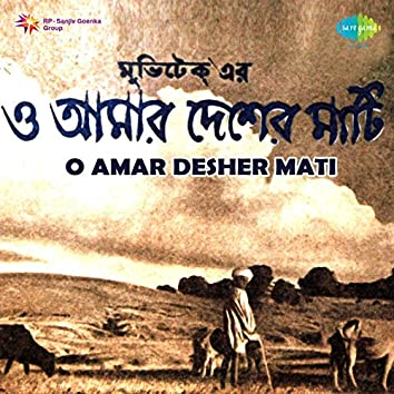 O Amar Desher Mati (Original Motion Picture Soundtrack)