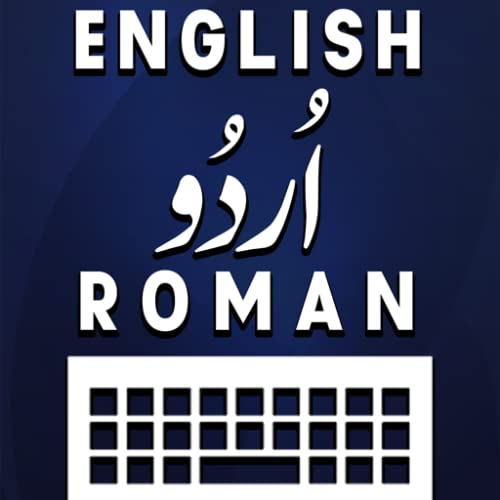 Urdu English Roman Keyboard