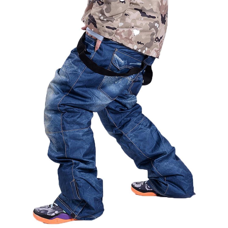 お酒ボタン増幅スキーウェア 上下セット メンズ 中綿入り スノーボードウェア セットアップ ジャケット 上着 パンツ ズボン スキースーツ 保温 防風 防水 サスペンダーは取り外し可能 FULINE