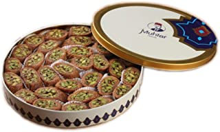 Muhtar Sweets Premium Quality Baklava Mabroumeh Pistachios Assortment (31.7 Oz Net) - Middle Eastern Petit Gourmet Sweets Gift Box - Arabic, Turkish, Syrian, Lebanese.