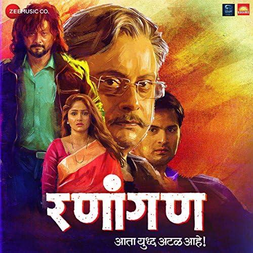 Shashank Powar, Avadhoot Gupte, Rahul Ranade & Sachin Pilgaonkar
