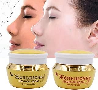 Pretty Comy Ginseng Face Cream Whitening Moisturizing Lighten Blemish Anti-Aging Anti-Wrinkle Cream Skin Care