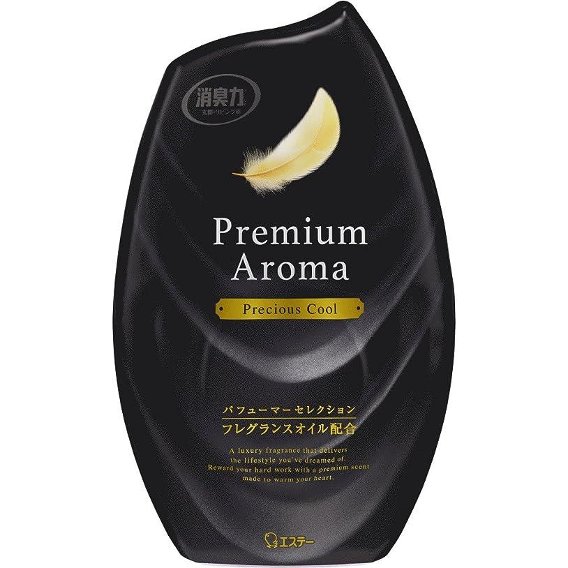 フィットネス状家事をするお部屋の消臭力 プレミアムアロマ Premium Aroma 消臭芳香剤 部屋用 部屋 プレシャスクールの香り 400ml