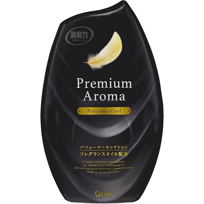 急ぐ冗長食い違いお部屋の消臭力 プレミアムアロマ Premium Aroma 消臭芳香剤 部屋用 部屋 プレシャスクールの香り 400ml