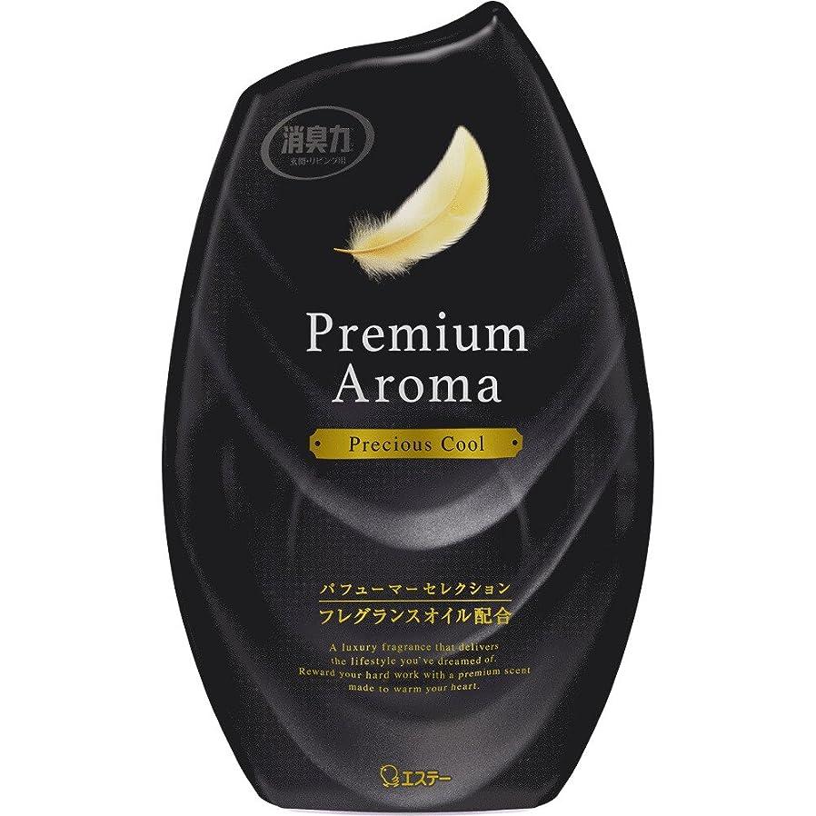 論理的好奇心グラマーお部屋の消臭力 プレミアムアロマ Premium Aroma 消臭芳香剤 部屋用 部屋 プレシャスクールの香り 400ml