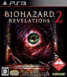 BioHazard / Resident Evil Revelations 2 - standard Edition [PS3][Importación Japonesa]