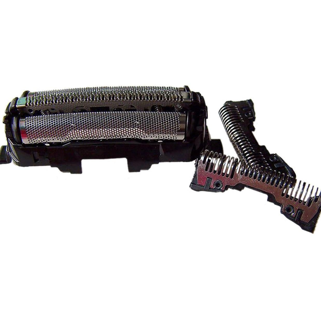 変更可能高速道路トラックXinvision 回転式シェーバー替刃 シェーバーパーツ シェーバー パーツ 部品 外刃 内刃 替刃 耐用 for Panasonic ES9087 ES8113 ES8116 ES-LT22/LT31