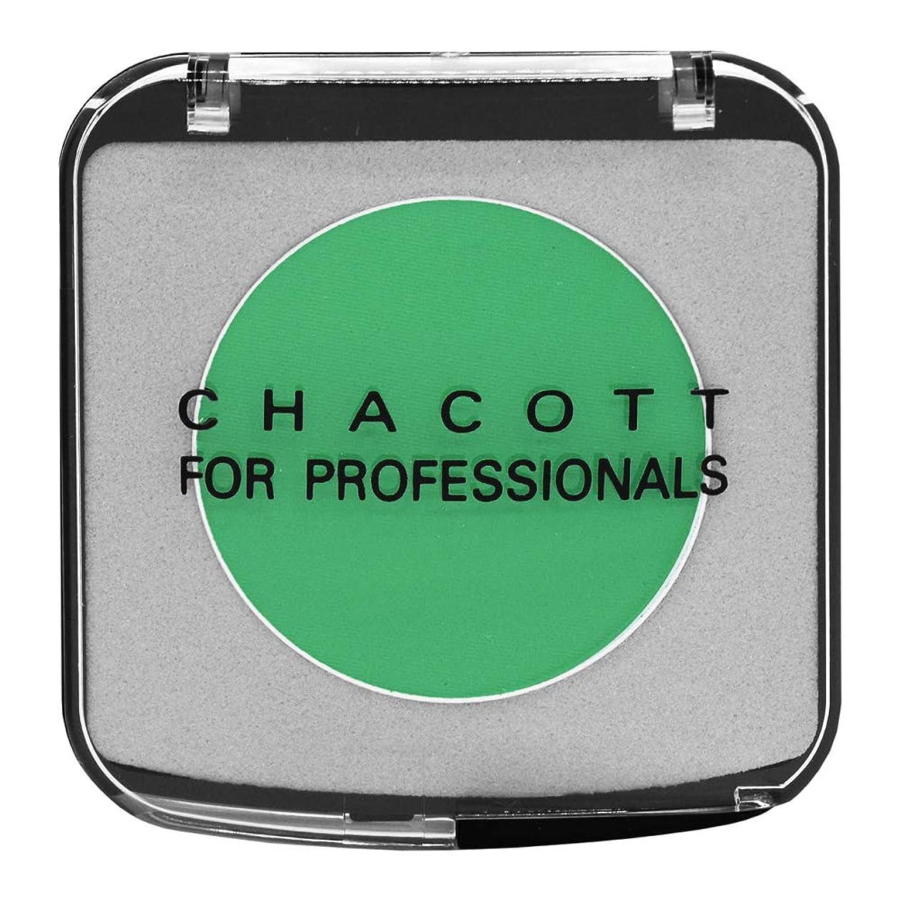 反射古くなった誕生日CHACOTT<チャコット> カラーバリエーション 633.グラスグリーン