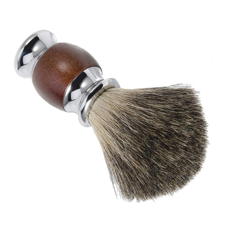 さらに住む温かいP Prettyia シェービング用ブラシ 木製ハンドル メンズ 理容 洗顔 髭剃り 泡立ち 贈り物