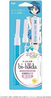 貝印 bi-hada ompa L ホルダー替刃2個付 スーパーセーラーマーキュリー カミソリ レディース 女性かみそり 1個