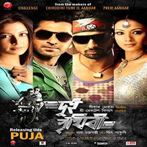 Kunal Ganjawala feat. Shaan, Monali Thakur, Rana Majumdar, June Banerjee, Binoy & Timir