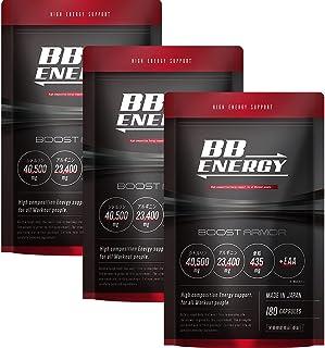 3袋セット BB.ENERGY シトルリン アルギニン 亜鉛 +EAA 71797mg 1袋30日分