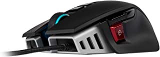 CORSAIR M65 ELITE RGB - FPS Gaming Mouse - 18,000 DPI Optical Sensor - Adjustable DPI Sniper Button - Tunable Weights -  Black (Renewed)