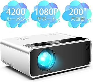 ELEPHAS 小型 プロジェクター LED 4200lm 1920×1080最大解像度 内蔵スピーカー* 2 台形補正 HDMI/USB/VGA/TF/AV対応 スマホ/パソ...