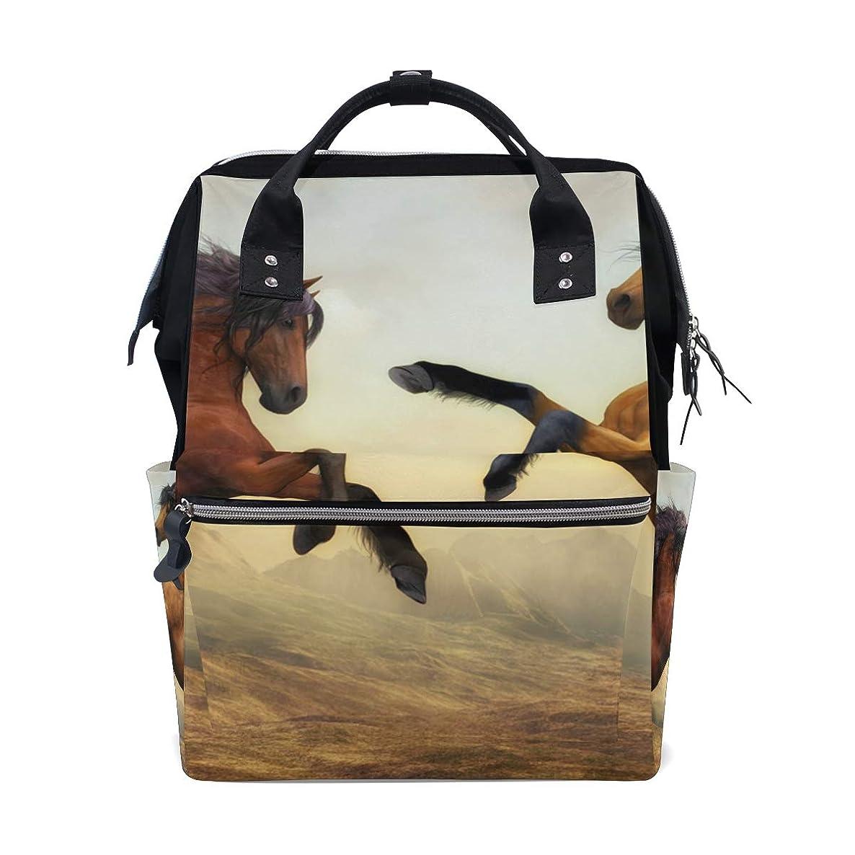 Two Horses Fighting School Backpack Large Capacity Mummy Bags Laptop Handbag Casual Travel Rucksack Satchel For Women Men Adult Teen Children