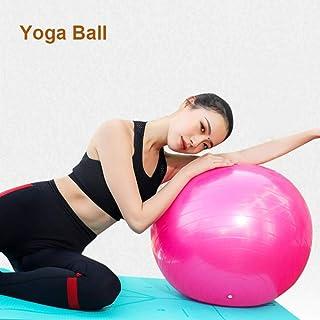 NIUPAN Pilates explosion-proof yoga ball shape weight loss fitness gymnastics Swiss ball balance training 75cm