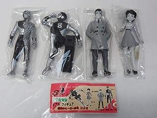 8マン 完全復刻版 リアルフィギュア(全4種)エイトマン 8マン 東八郎探偵