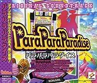 Para Para Paradise (2001-02-07)