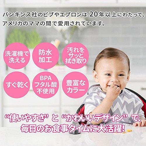 bumkins バンキンス 油が落ちるスタイ3点セット 日本正規品 スーパービブ Boy Assorted S3-B24