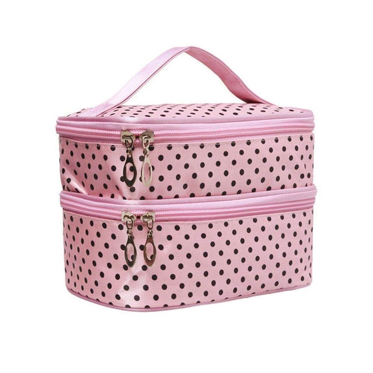 ブラウン靄言い換えると旅行ポルカドットダブルレイヤービッグ女性コスメティックバッグトイレタリーオーガナイザーストレージ化粧バッグケース,ピンク