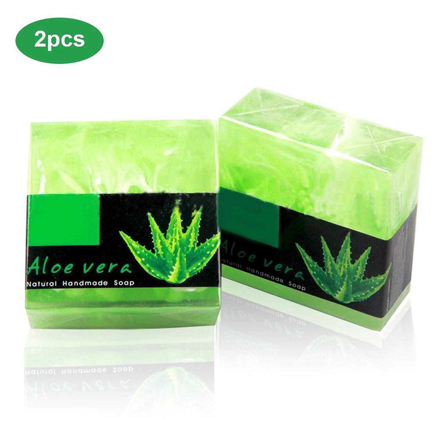 Creacom アロエ 石鹸 肌に優しい無添加 毛穴 対策 洗顔石鹸 保湿 固形 毛穴 肌荒れ 美肌 角質除去 乾燥肌 オイル肌 混合肌 対策 全身可能